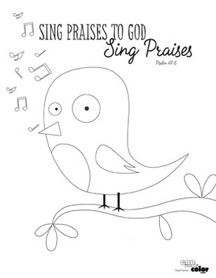 Psalm 100:1 Make a Joyful noise to the Lord Paper plate shakers | TpT | 397x308